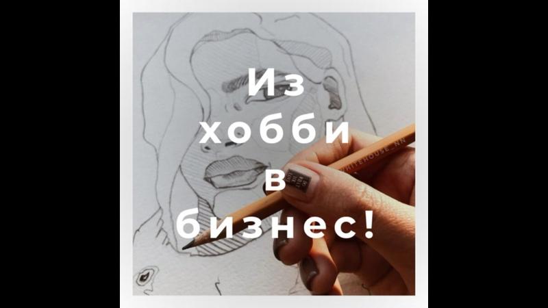 Видео от Анастасии Андреевны