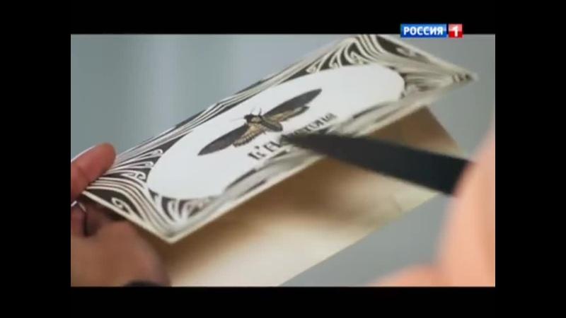 Весной расцветает любовь Серия 1 2015 @ Русские сериалы