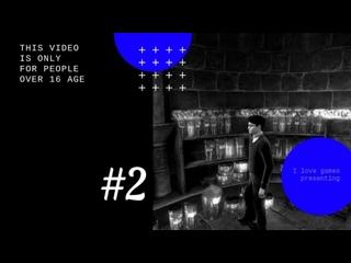 Прохождение ►[06] Harry Potter and the Half-Blood Prince◄【• Выпуск• #02】