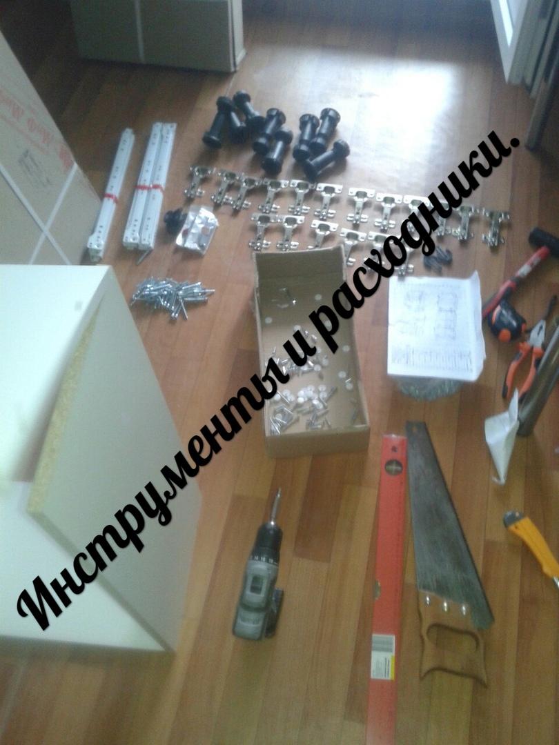 Услуги профессионального сборщика мебели., изображение №5