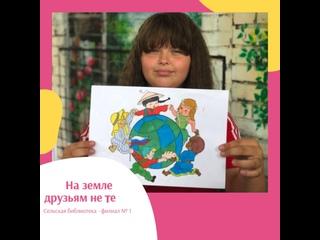 Видео от Библиотека села Иванисово