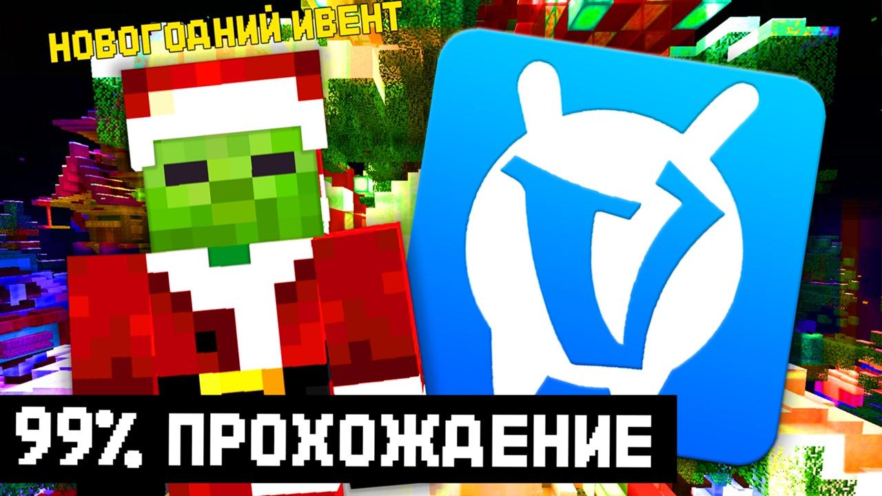 фото из альбома Ильи Закирова №3