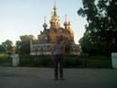 Виталя Константинов, 28 лет, Чапаевск, Россия