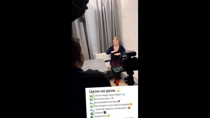 Видео от Марины Ялчиной