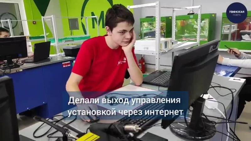 VI Открытый региональный чемпионат Молодые профессионалы на базе УПК 2021