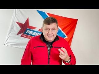Видео от Блокнот Астрахань