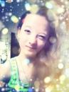Личный фотоальбом Анастасии Близнюк