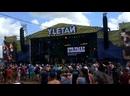 Muse - Hysteria Италмас cover
