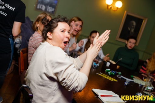 «10.01.21 (Lion's Head Pub)» фото номер 127