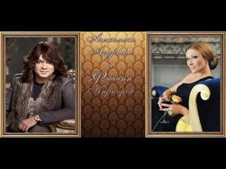 Анжелика Агурбаш и Филипп Киркоров - Влюблённая Душа