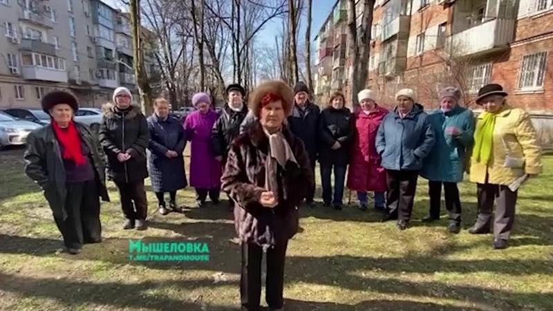 Паника в Кремле_ чего испугалась элитка!_ новые санкции и аресты