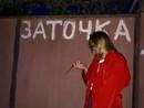 Личный фотоальбом Алины Арутиковой