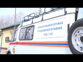 Неопытные скалолазки из Краснодара застряли на уступе горы Кадош