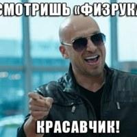 ЕгорВолков