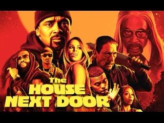 Дом по соседству (The House Next Door) 2021