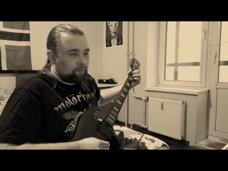 Rumble (Link Wray cover)