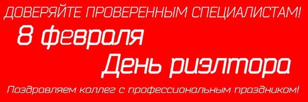 DiketOHFgk0.jpg (600×200)