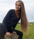 Фотоальбом Маргариты Варфоломеевой