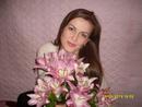 Фотоальбом Адрианы Руснак