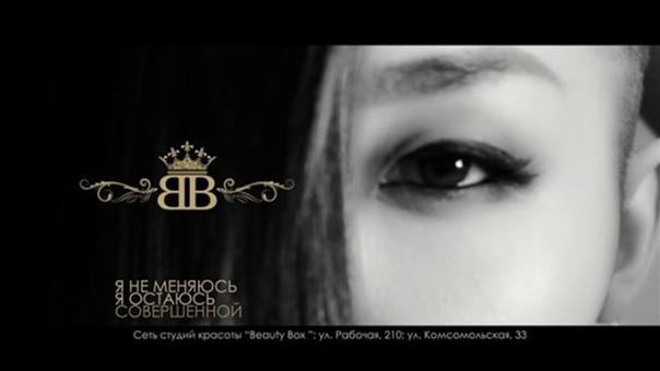 Beauty Box, 31 год, Кызыл, Россия