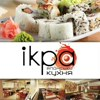Ікра | японська кухня