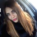 Кристина Процак, Калининград, Россия