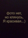 Личный фотоальбом Елены Воробьевой