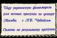 фото из альбома Артема Соколова №2