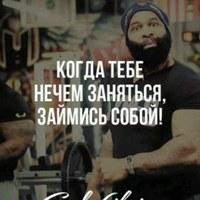 ЕвгенийЛитвяков