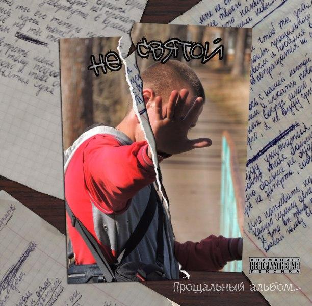 фото из альбома Жехи Рутковского №9