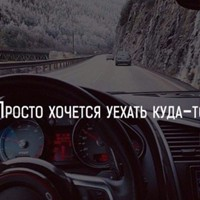 ЖанАлиев