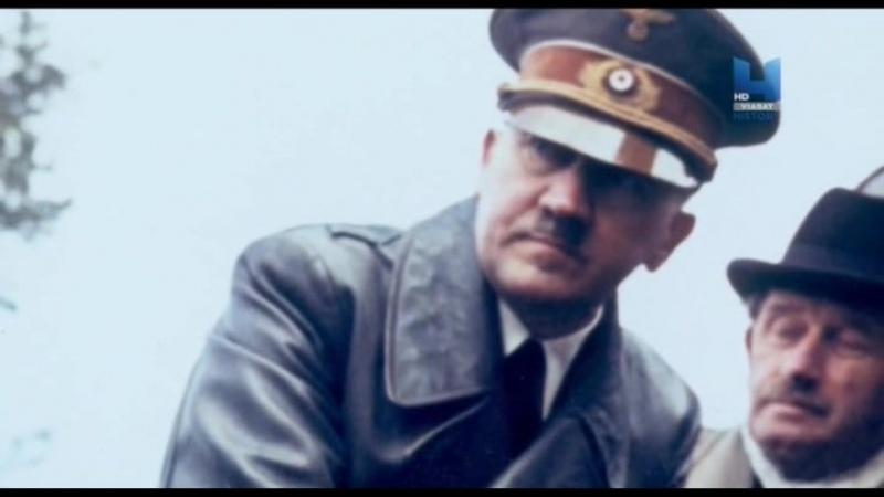 Мрачное обаяние Адольфа Гитлера Серия 2
