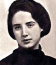 Софья Адилханова -  #41