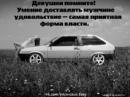 Личный фотоальбом Димона Исаченко