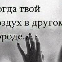 Фото профиля Алёны Ивановой