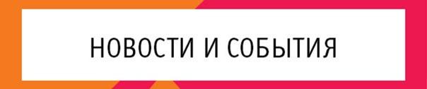 www.nevskycentre.ru/news/