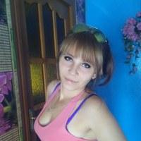 ИринаНемшон