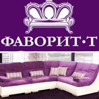 ФаворитСевастополь
