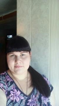 Исакова Ирина (Мясина)