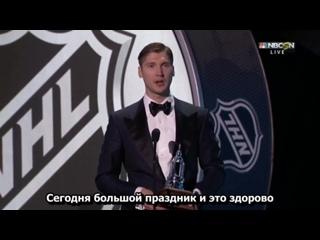 СЕРГЕЙ БОБРОВСКИЙ () СТАЛ ЛУЧШИМ ВРАТАРЕМ НХЛ СЕЗОНА 2016-17..