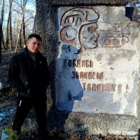 Николай Осокин