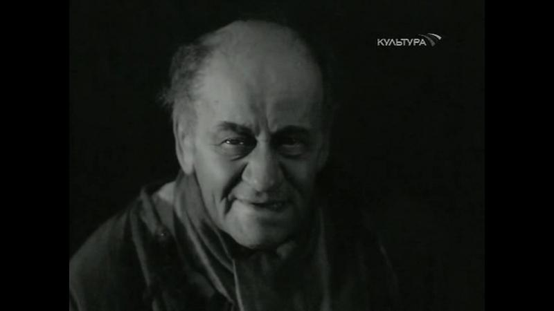 ростовщик властитель судеб власти и денег Гобсек 1936