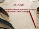 Irina Poems фотография #30