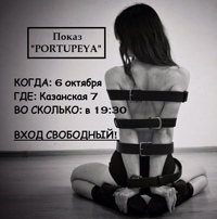 Яна Громова фото №6
