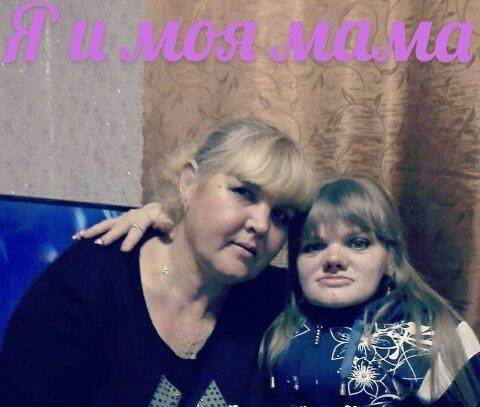 Чумаченко Татьяна
