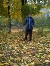Фотоальбом Раушании Хабибуллиной