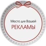 работа девушке моделью артёмовск