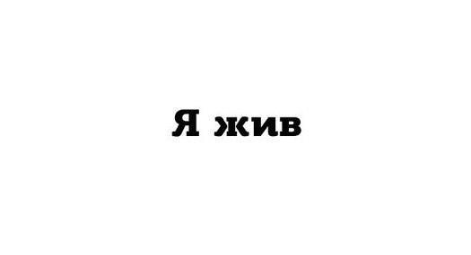 фото из альбома Ильшата Аблеева №5
