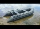 Лодка надувная ПВХ ЛП 300 Навигатор