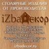 Мебель фабрики IZBADECOR.RU
